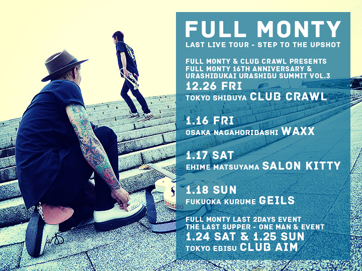 FULL MONTY LAST LIVE TOUR【STEP to the UPSHOT】